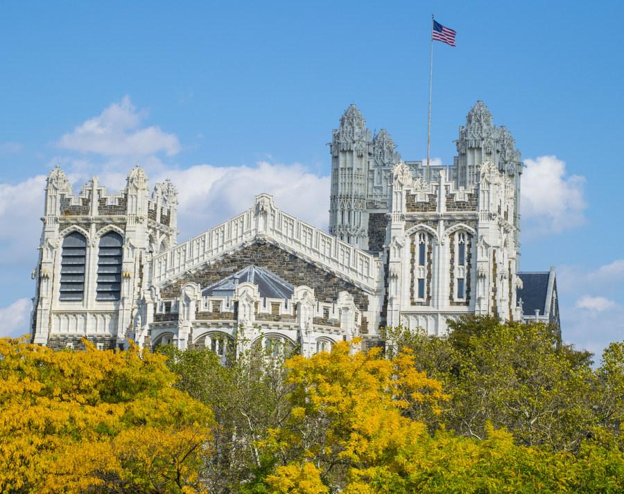 U.S. News ranks six CCNY graduate programs among the ...