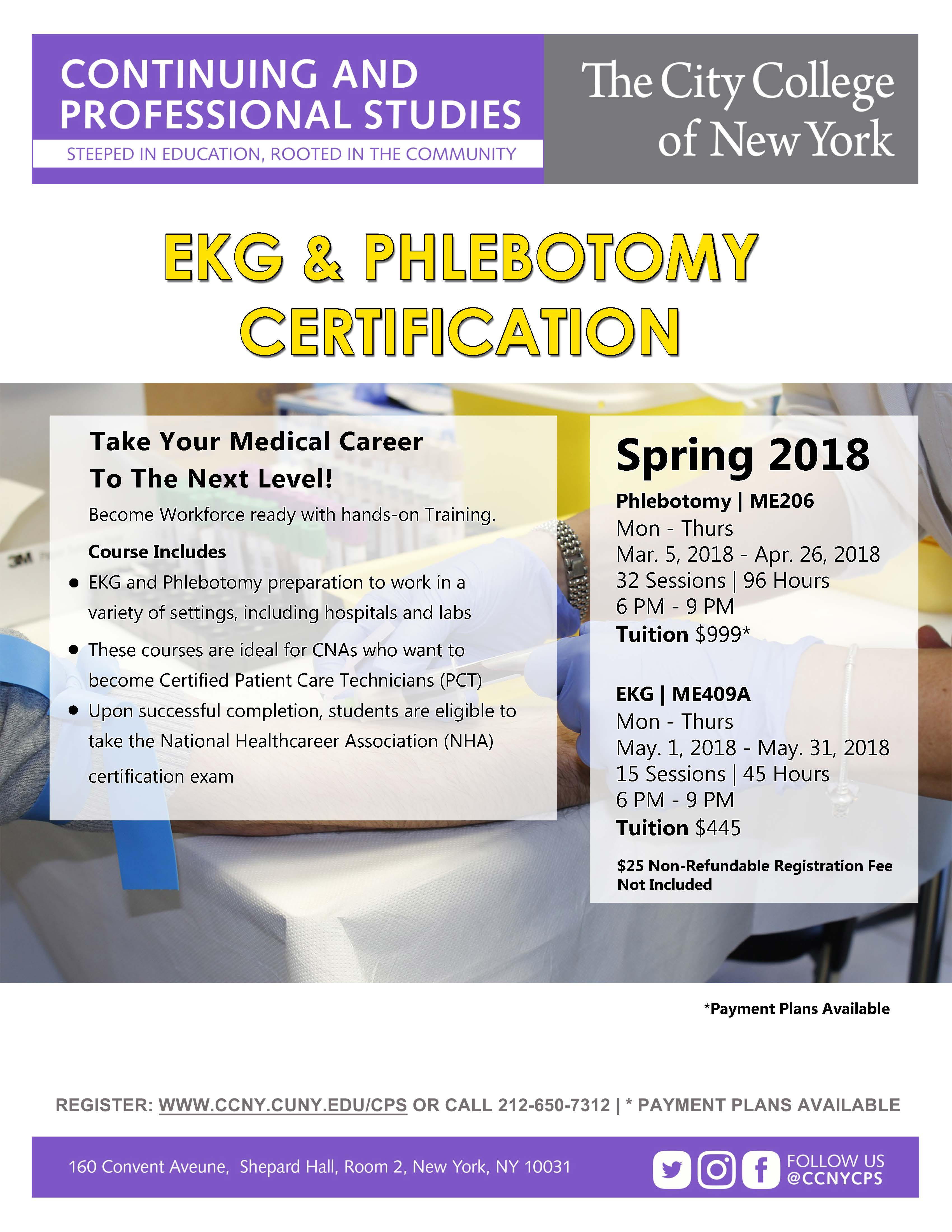 Ekg phlebotomy certification the city college of new york ekg phlebotomy xflitez Image collections
