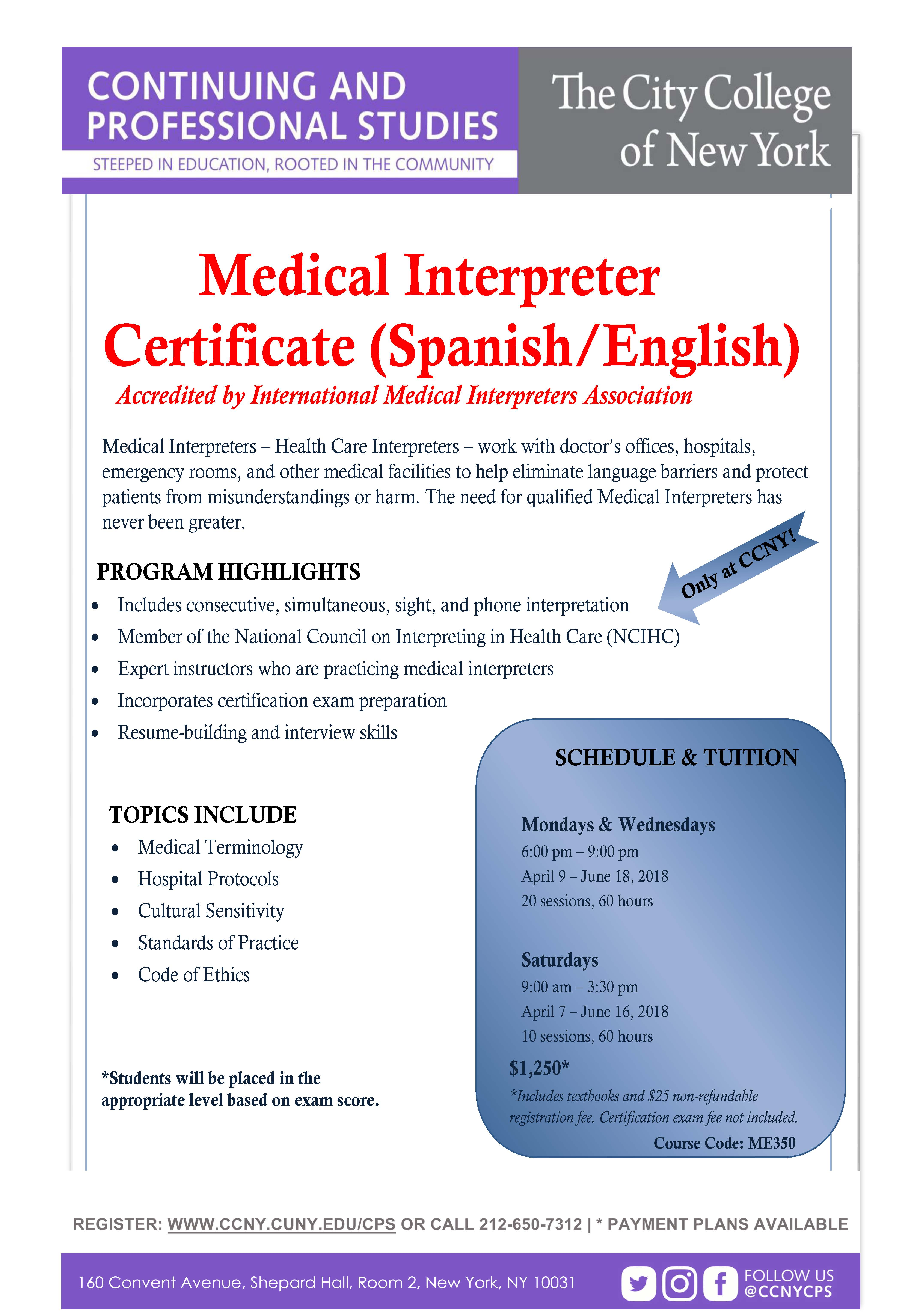Medical interpreter certificate spanishenglish the city medical interpreter certificate spanishenglish 1betcityfo Gallery