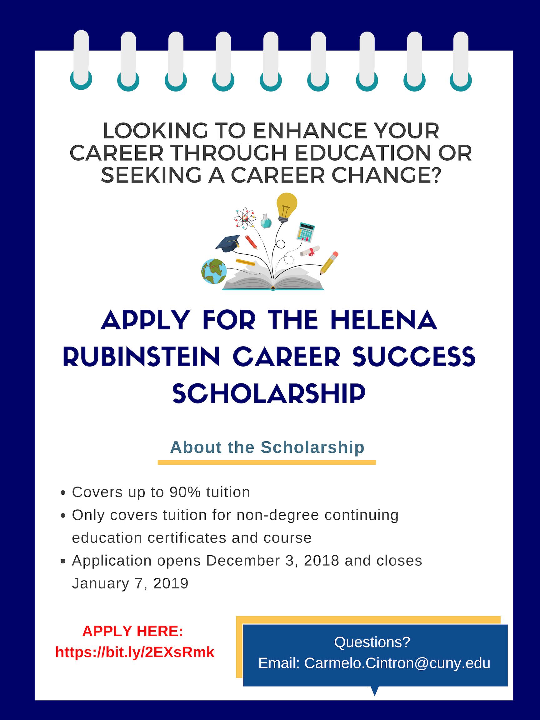 career_success_scholarship.jpg