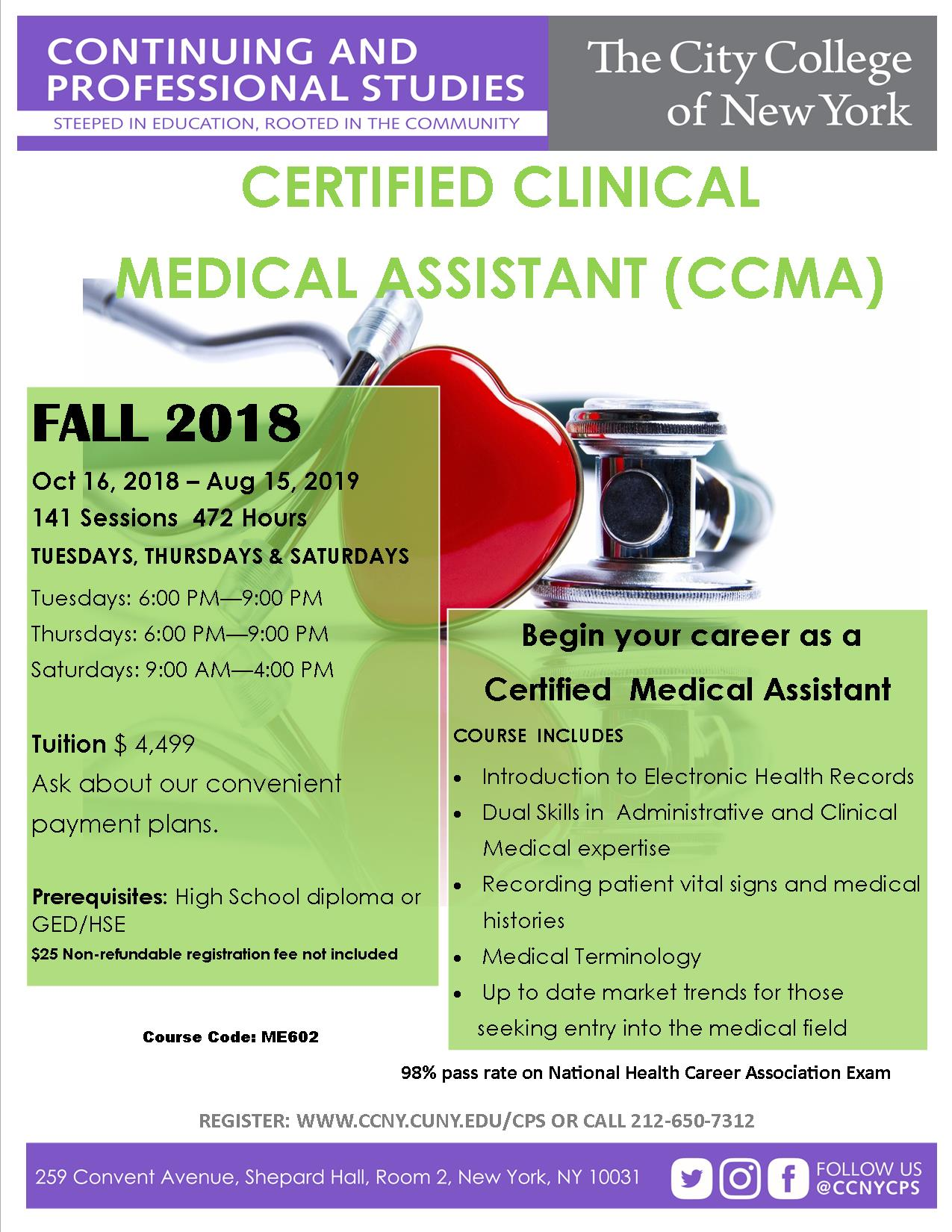 Certified Clinical Medical Assistant | The City College of New York