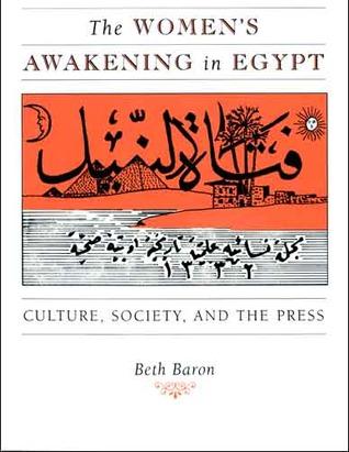 iran awakening essay Ebadi shirin iran awakening a memoir of revolution and hope new york random from poli 300 at azusa pacific.