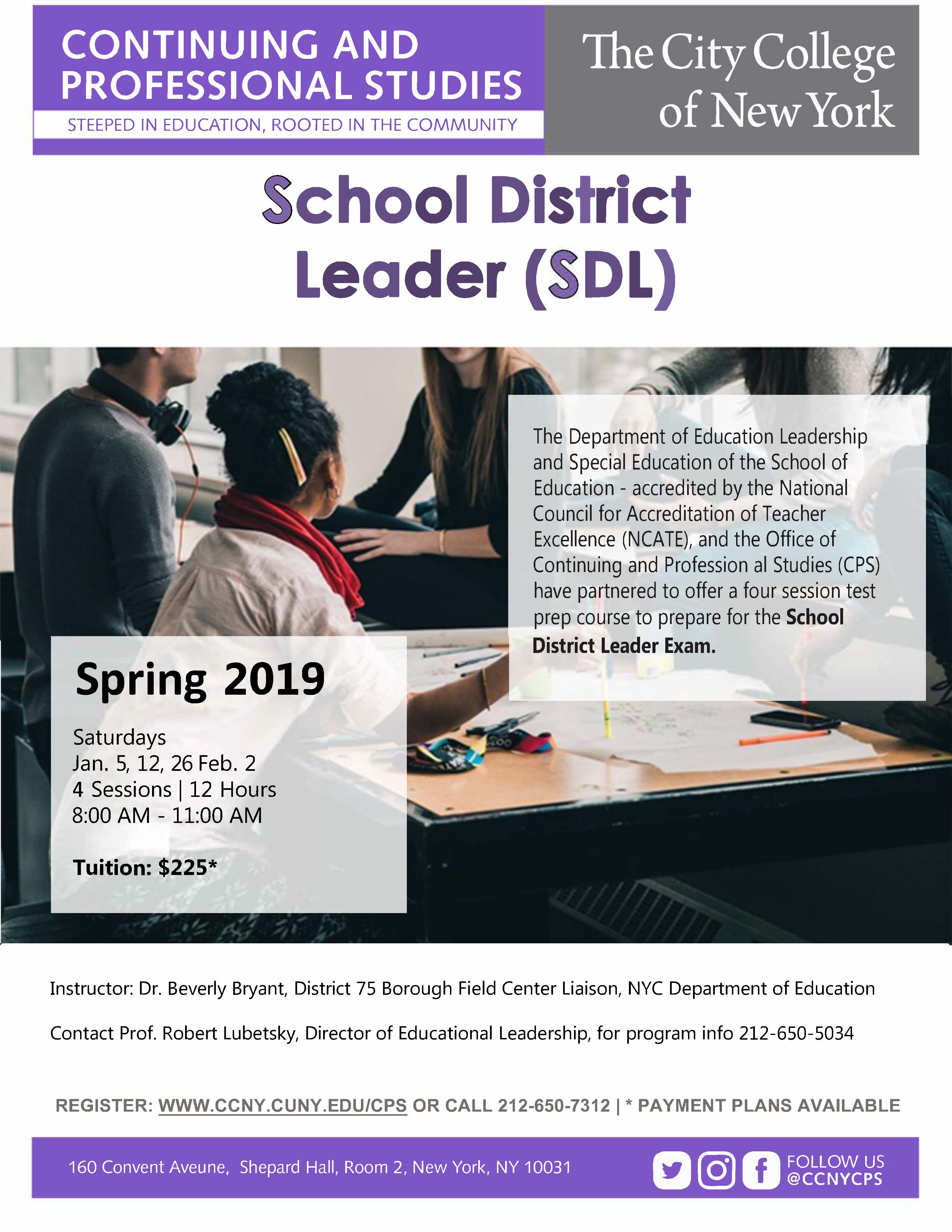School District Leader Certification